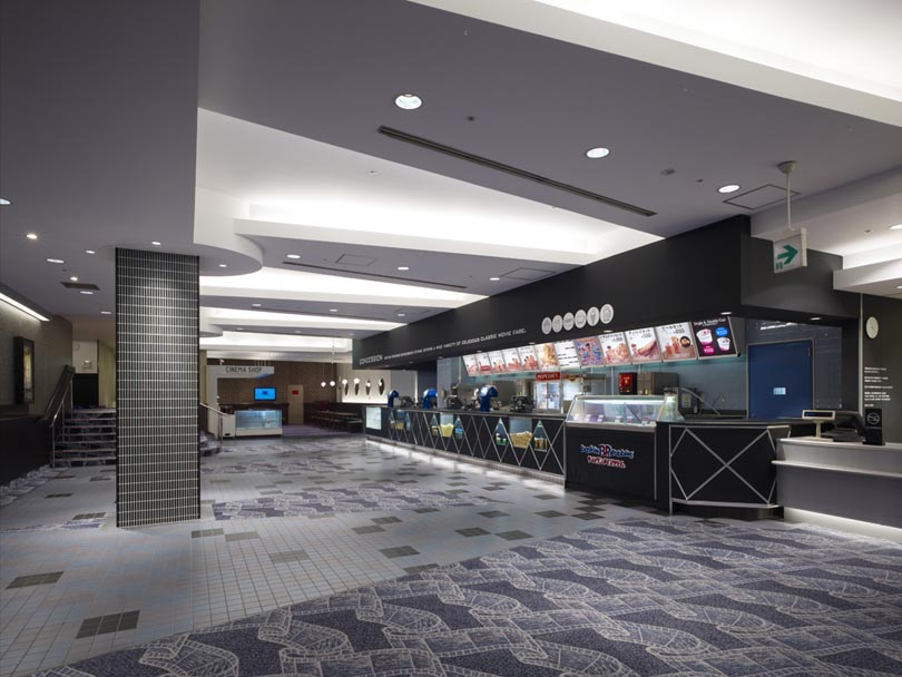 UNITED CINEMAS otus renewal